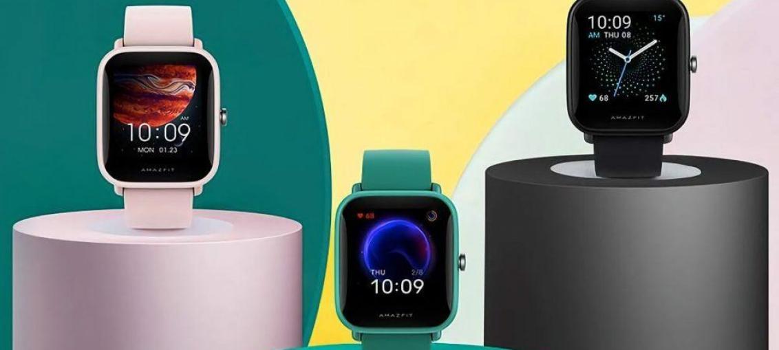 Смарт-годинник Amazfit Bip U вже запущений та доступний до покупки