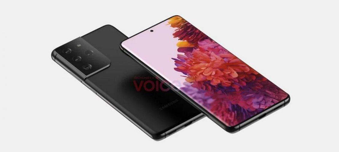 Розкриті ключові характеристики Samsung Galaxy S21 Ultra