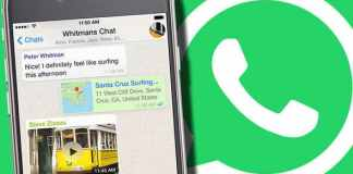 How To Send GIF's Images on WhatsApp | WhatsApp Tricks
