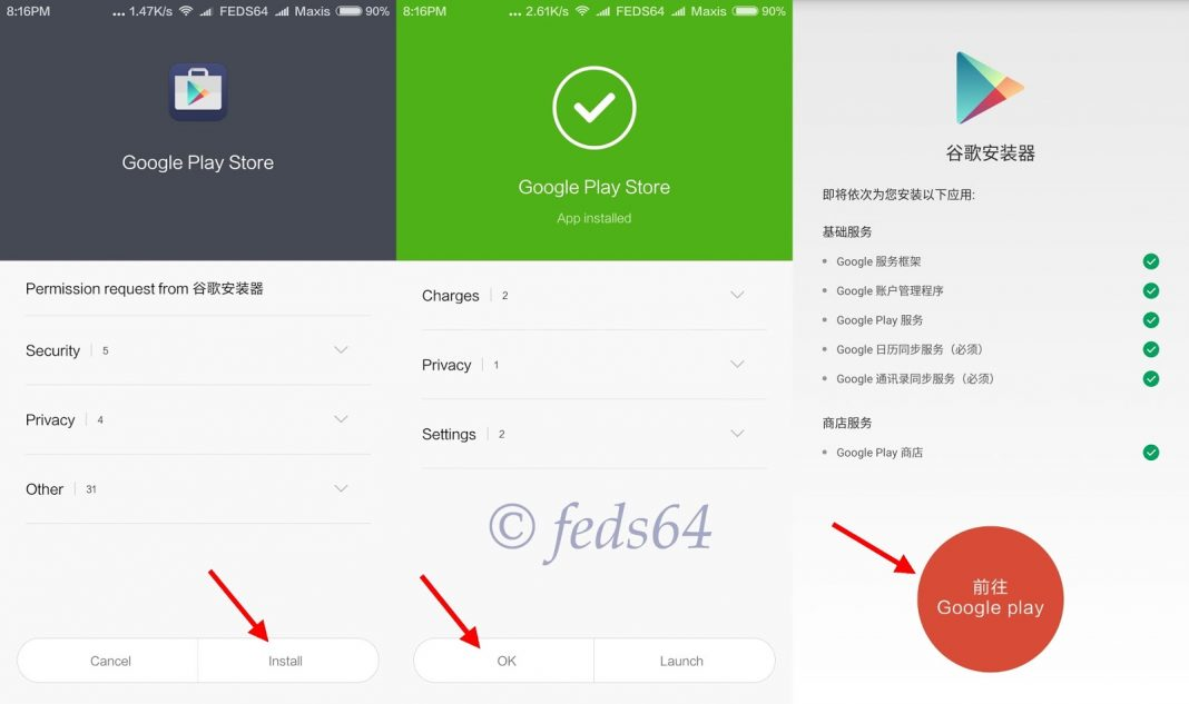 7 pack root chinese apk