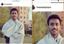 Zoom in Instagram pictures on Android and iPhone