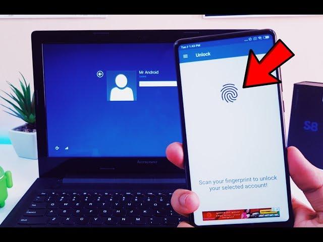 Fingerprint Scanner Apps Windows 10