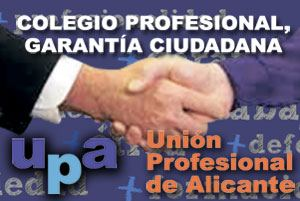 UP Alicante