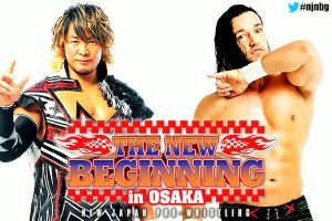 "<span id=""titleiswpReadMe_1483""></noscript>NJPW The New Beginning in Osaka Results – 11/02/2019</span>"