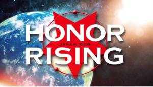 NJPW & ROH Honor Rising Japan: Night 2 Results – 23/02/2019