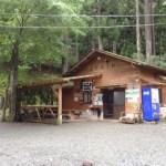 【グルキャン】道志とやのさわキャンプ場