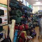 【リサ店巡り】川崎ブックオフにてキャンプ用品