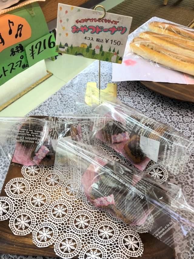 パン屋の聖地・代々木上原 フジヤベーカリーおやつドーナツ