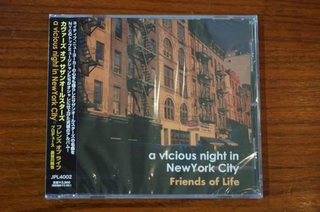 JUNYA HASEGAWA / a vicious night in NewYork City