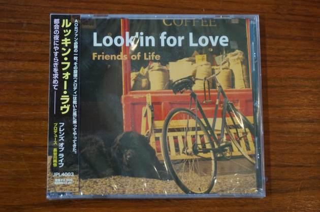 JUNYA HASEGAWA / Lookin for Love