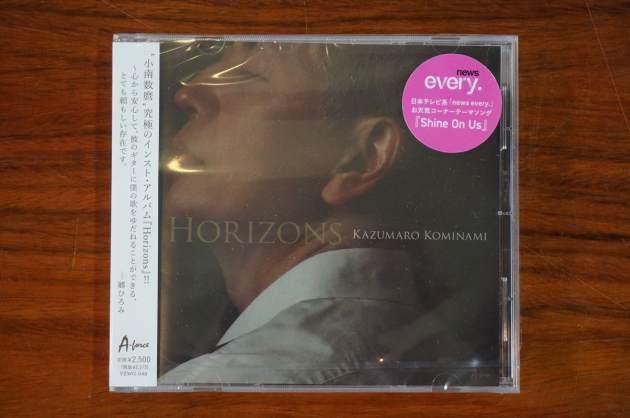 小南 数麿 / Horizons