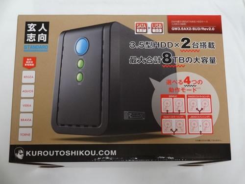 GW3.5AX2-SU3/REV2.0 外箱