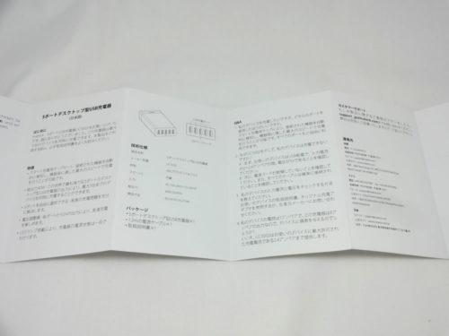 Instruation Manual