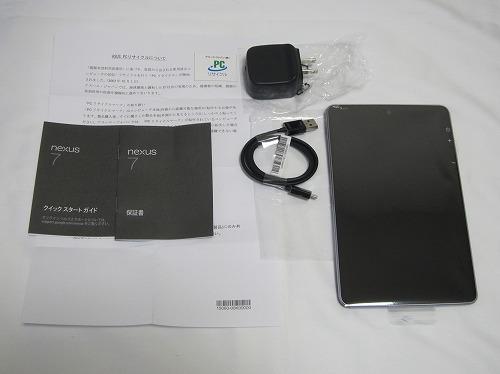 Google Nexus 7 付属品一式