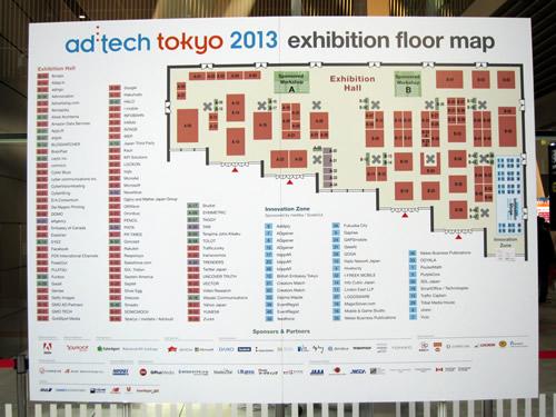 ad:tech tokyo 2013 Floor Map