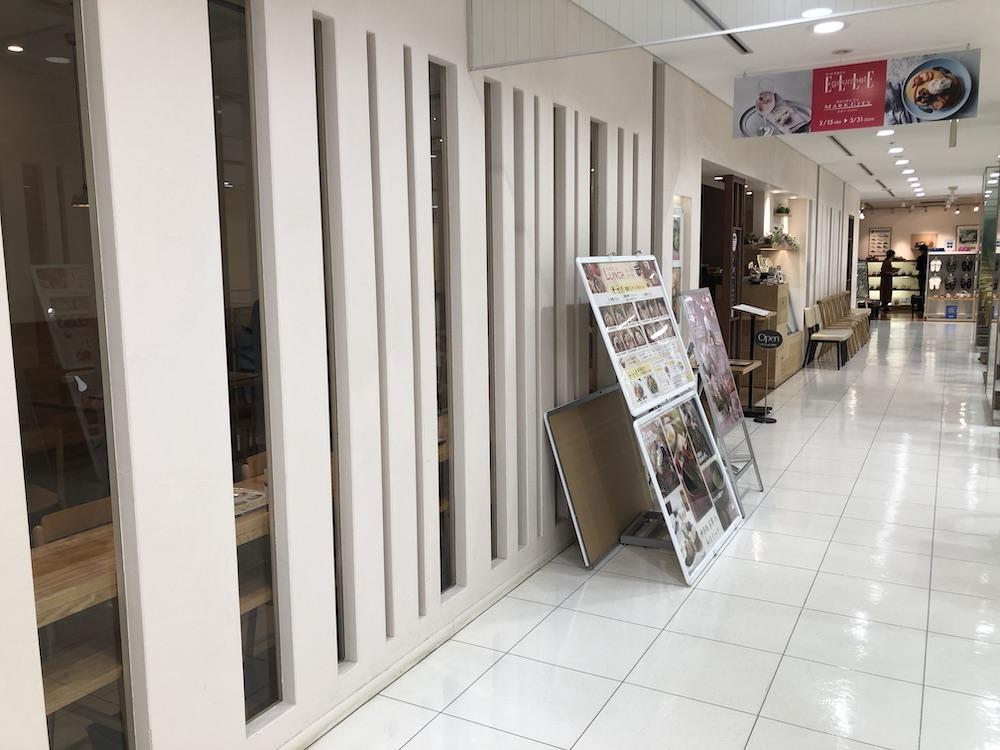 茶鍋カフェ kagurazaka saryo 渋谷マークシティ店 外観