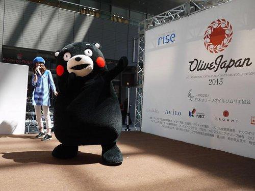 OLIVE JAPAN 2013 くまモン