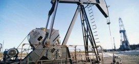 مشروع للتنقيب عن النفط في الضفة الغربية