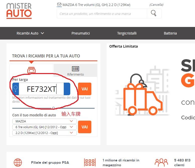 教你如何在意大利省钱给自己的爱车做保养-tagliando