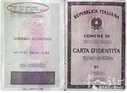 改动:今日起办未成年人身份证需要明确写清
