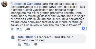 吉普赛人每月可领1800欧国家补贴,全意大利怒了!