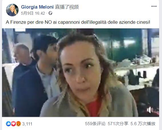 华人开办企业要先交3万欧保金?佛罗伦萨候选市长已表态, 华人怎么说?