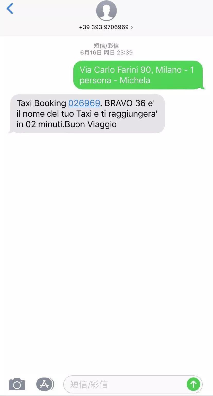干货|在意大利如何快速叫到租TAXI?
