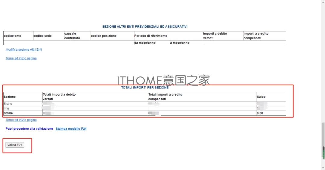 如何在Agenzia delle entrate网站上支付F24付款单 生活百科 第16张