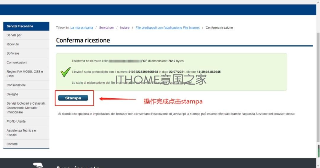 如何在Agenzia delle entrate网站上支付F24付款单 生活百科 第19张