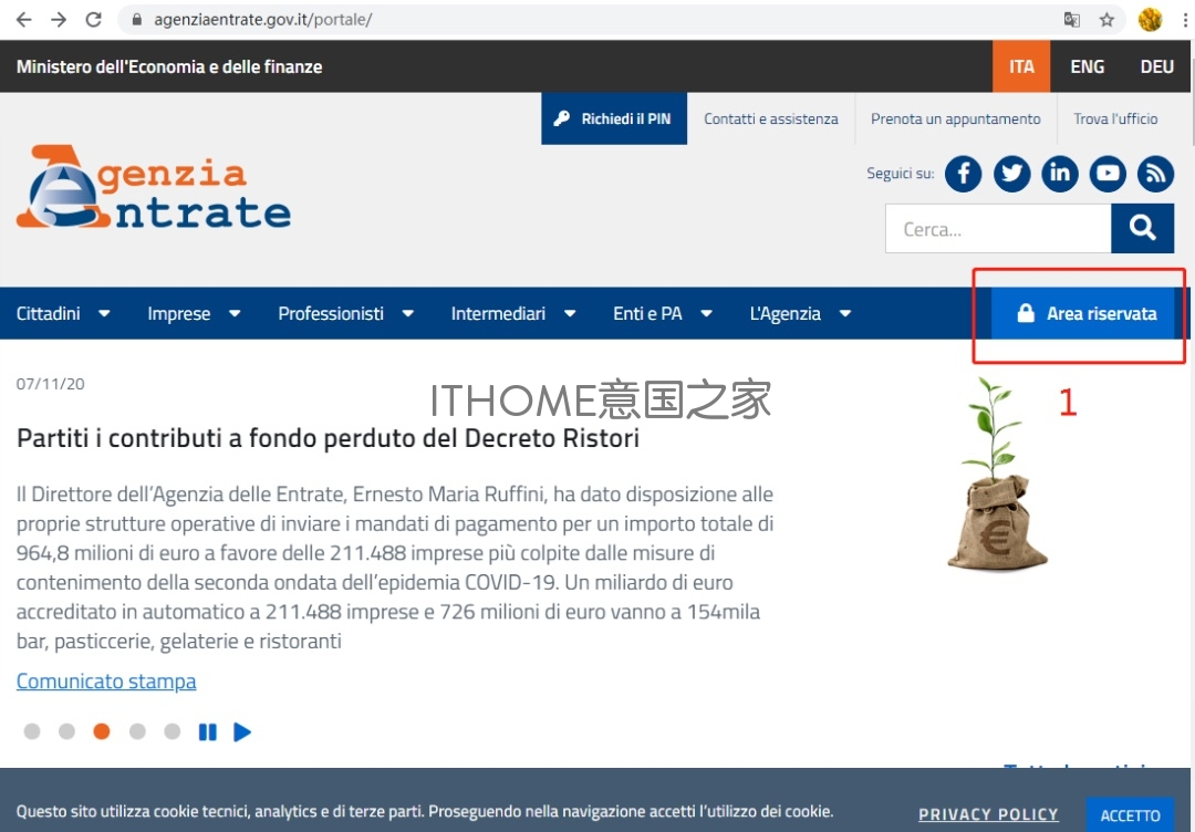 如何在Agenzia delle entrate网站上支付F24付款单 生活百科 第1张
