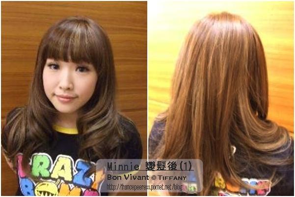 Minnie 變髮後2.jpg