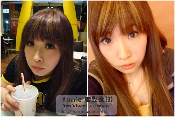 Minnie 變髮後3.jpg