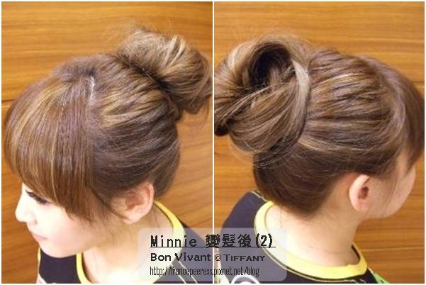 Minnie變髮後1.jpg