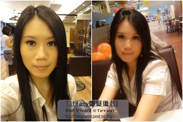 Tiffany變髮後.jpg