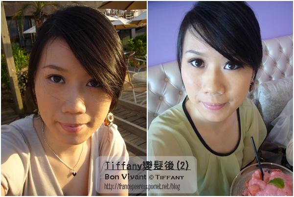 Tiffany變髮後2.jpg