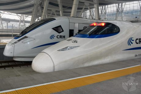 front of bullet trains in Beijing