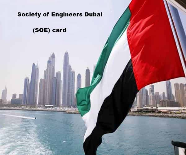 Society of Engineers dubai