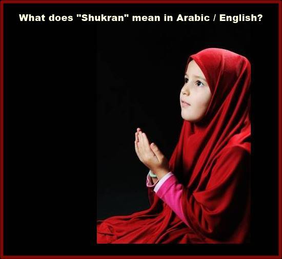 Shukran mean