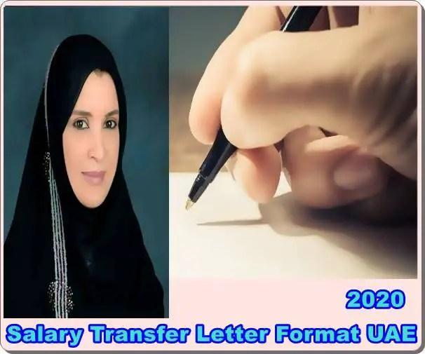 Salary Transfer Letter Format uae