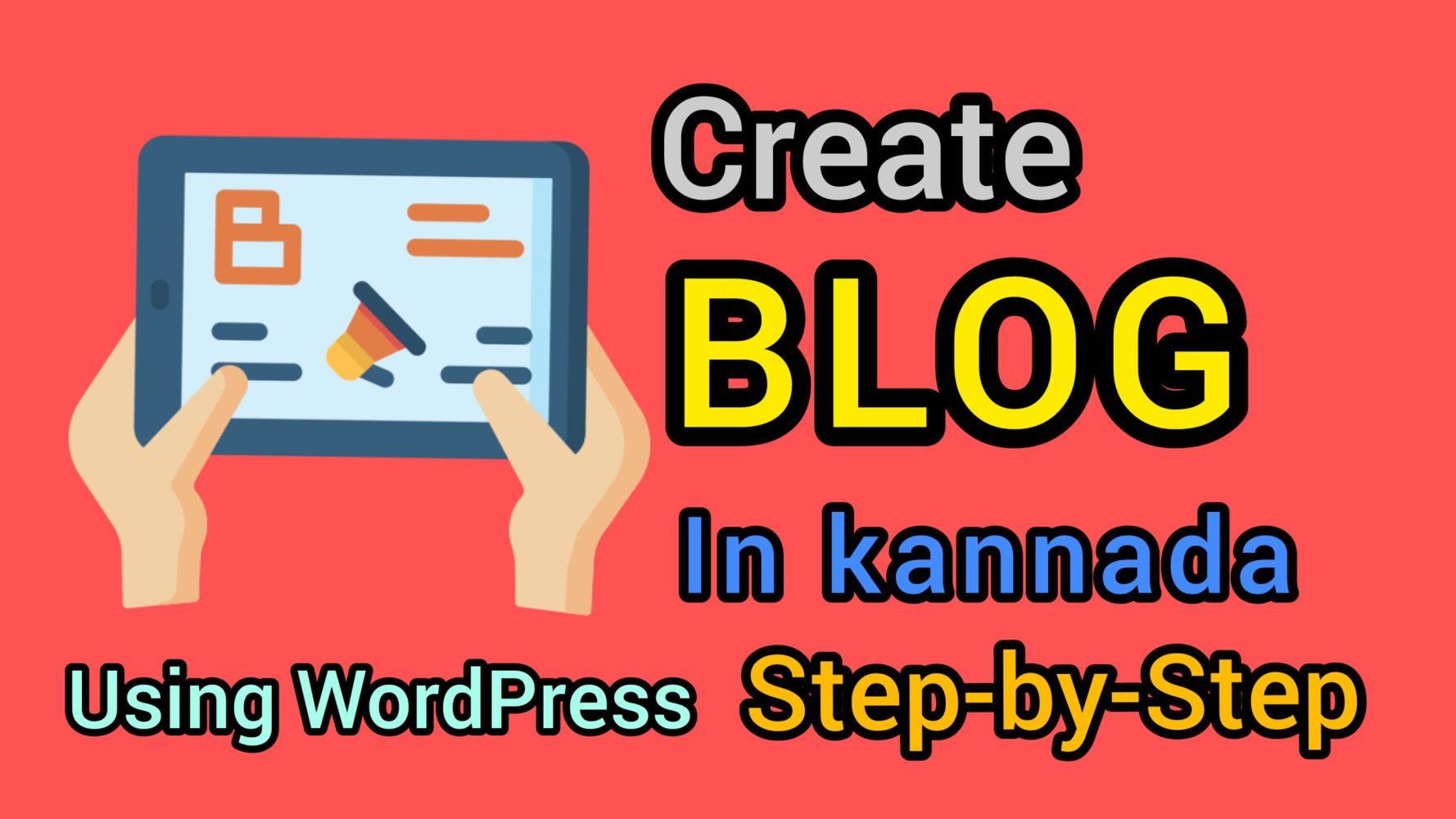 Create Blog in Kannada