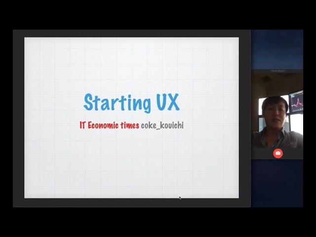 IT業界で話題のUXを知ろう!UXとは人間重視の科学的ヒューマンユーザーインターフェース
