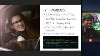 まだブラウザ使ってるの?ネットで自動収集オープンデータの世界 スクレイピングとクローラによる情報収集のすすめ