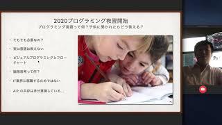 学校では教えないプログラム言語Top10 小学生からプログラム教習必須化で興味はあるけどよく知らない人に!