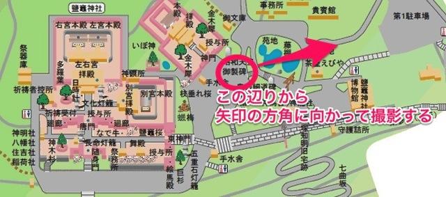 塩竈神社Map写真