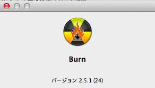 【Burn使い方】Macで映像ファイルからDVDを作成する方法