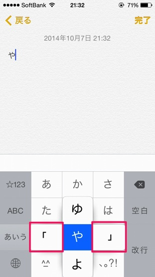 IMG ios8 keyboard 1