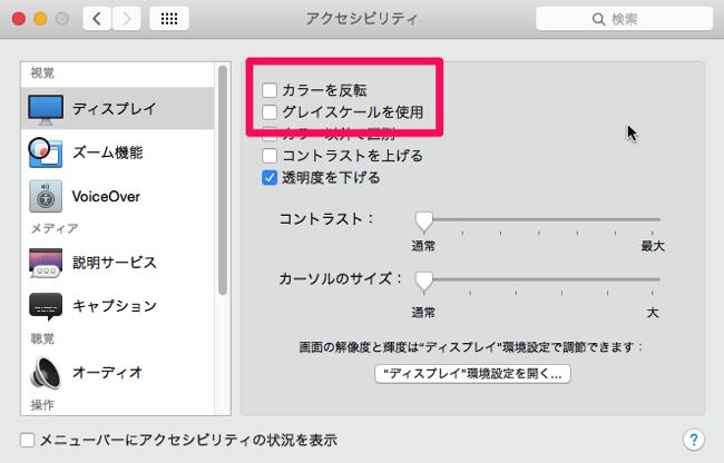 Img mac color setting 1