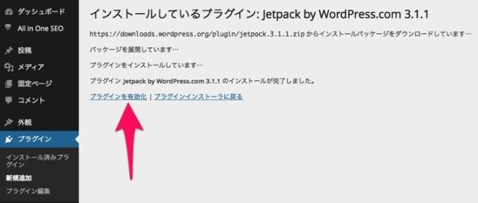 Img jetpack install 2