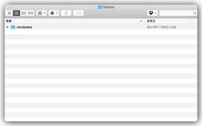 Img wordpress download 3