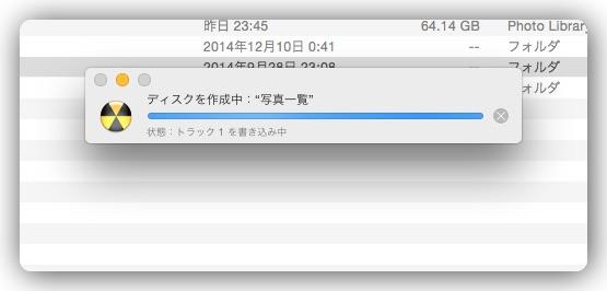 img_finder_data_cd_dvd_3.jpg